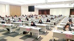 ประกาศรายชื่อผู้ผ่านการทดสอบ Self-Study CPD ครั้งที่ 4/2562
