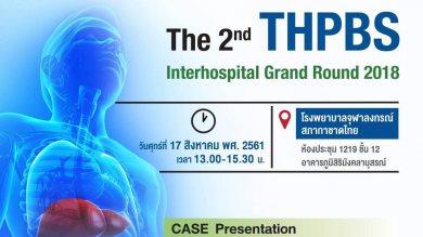 Interhospital grand round 2/2018
