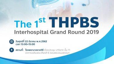 Inter-hospital Conference 1/2019