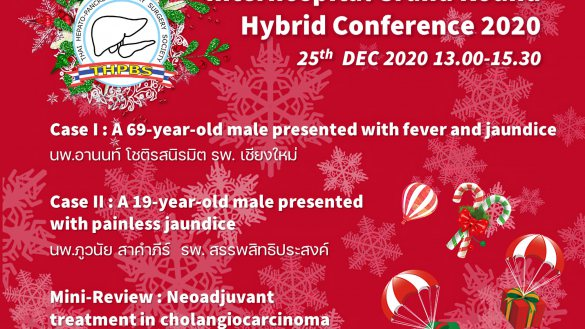 The 4th Interhospital grand round hybrid conference