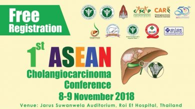 1st ASEAN Cholangiocarcinoma Conference