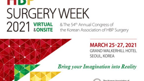 HBP Surgery Week 2021 & 54th Annual Congress of the Korean Association of HBP Surgery