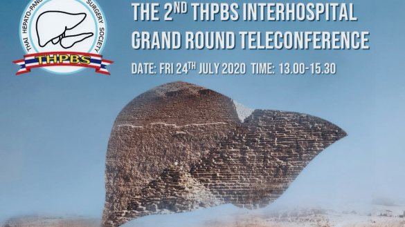 The 2nd THPBS Interhospital  Grand Round Teleconference