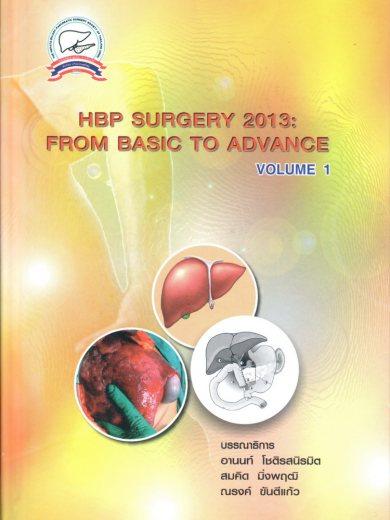 HBP Surgery Vol.01