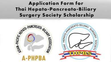 Application Form for THPBS Scholarship