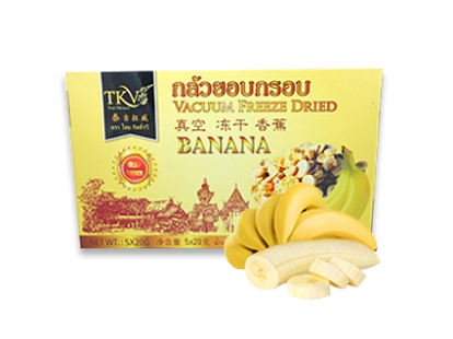 กล้วยอบกรอบ (BANANA)