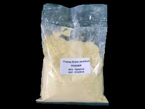 ผงขนุนอบกรอบ (Freeze Dried Jackfruit POWDER)