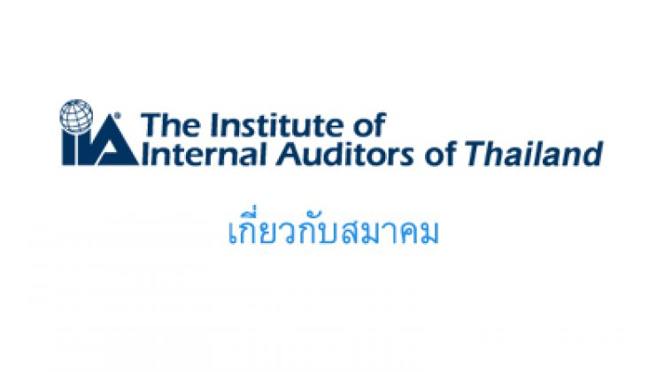 About IIAT