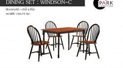 ชุดรับประทานอาหารไม้ รุ่น วินด์เซอร์ ซี Windson C 4ที่นั่ง