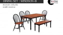 ชุดรับประทานอาหารไม้ รุ่น วินด์เซอร์ บี Windson B 6ที่นั่ง