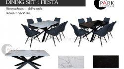 ชุดอาหารทอปหินเหลี่ยม พร้อมเก้าอี้ รุ่น เฟียสต้า FIESTA