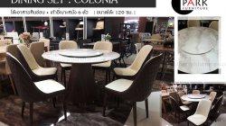 ชุดอาหารทอปหินกลม พร้อมเก้าอี้ 6 ที่นั่ง รุ่น โคโลเนีย COLONIA