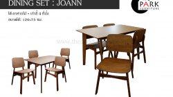 ชุดรับประทานอาหารไม้ รุ่น โจแอนน์ JOANN 4ที่นั่ง