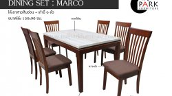 ชุดอาหารหินเหลี่ยม พร้อมเก้าอี้ 6 ที่นั่ง รุ่น มาร์โค่ MARCO