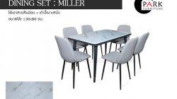 ชุดอาหารทอปหินเหลี่ยม พร้อมเก้าอี้ รุ่น มิลเลอร์ MILLER