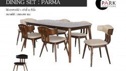 ชุดรับประทานอาหารไม้ 180ซม. พร้อมเก้าอี้ 6ที่นั่ง รุ่น พาร์ม่า PARMA