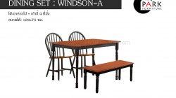 ชุดรับประทานอาหารไม้ รุ่น วินด์เซอร์ เอ Windson A 4ที่นั่ง