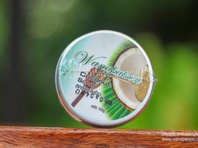 สครับน้ำมันมะพร้าว (Coconut Oil Facial Scrub)