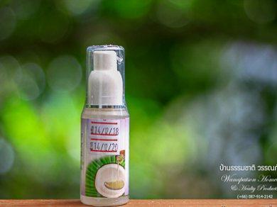 Silky Serum ขนาด 40 ml