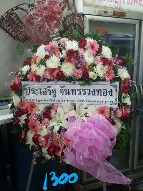 พวงหรีดดอกไม้สด-044