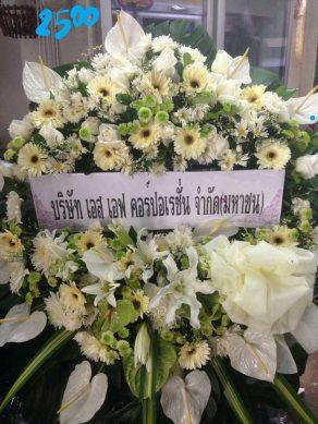 พวงหรีดดอกไม้สด-030