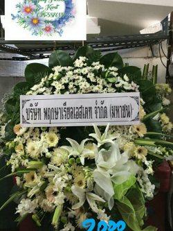 พวงหรีดดอกไม้สด-003