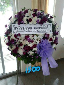 พวงหรีดดอกไม้สด-012