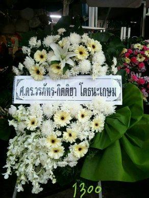 พวงหรีดดอกไม้สด-074