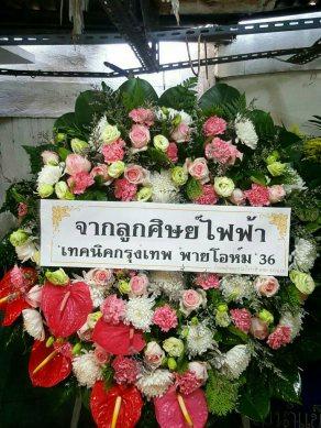 พวงหรีดดอกไม้สด-073