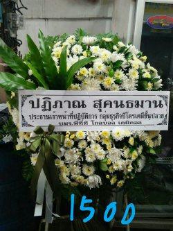 พวงหรีดดอกไม้สด-008