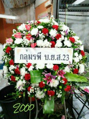 พวงหรีดดอกไม้สด-066