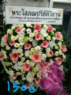 พวงหรีดดอกไม้สด-009