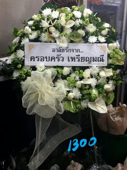 พวงหรีดดอกไม้สด-005