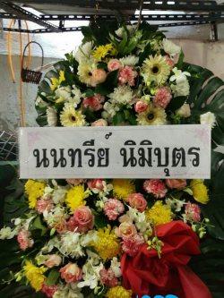 พวงหรีดดอกไม้สด-025