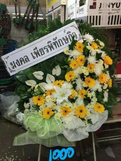 พวงหรีดดอกไม้สด-040