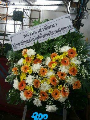 พวงหรีดดอกไม้สด-038