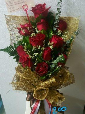 ช่อดอกไม้-006