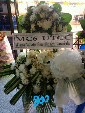 พวงหรีดดอกไม้สด-033