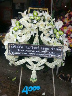 พวงหรีดดอกไม้สด-042