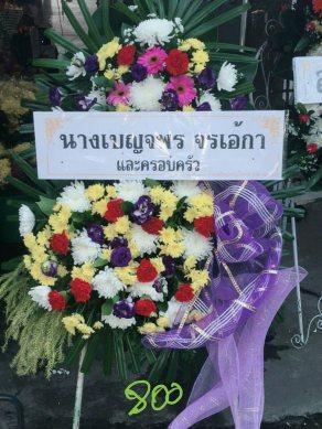 พวงหรีดดอกไม้สด-080