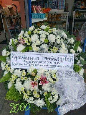 พวงหรีดดอกไม้สด-059