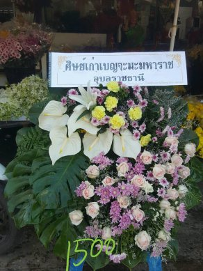 พวงหรีดดอกไม้สด-089