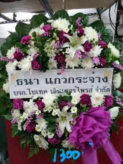 พวงหรีดดอกไม้สด-021