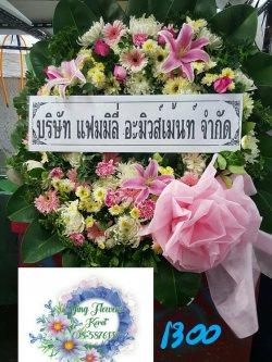 พวงหรีดดอกไม้สด-032