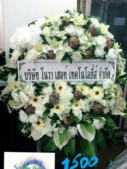 พวงหรีดดอกไม้สด-004