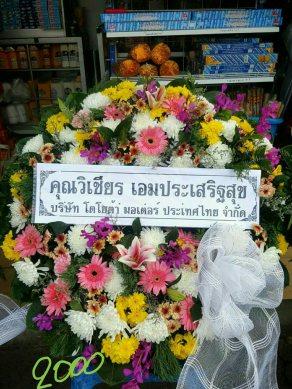 พวงหรีดดอกไม้สด-061