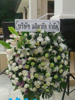 พวงหรีดดอกไม้สด-007