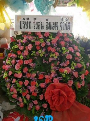 พวงหรีดดอกไม้สด-024