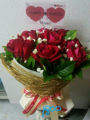 ช่อดอกไม้-008