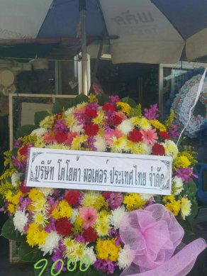 พวงหรีดดอกไม้สด-058